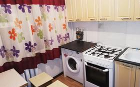 2-комнатная квартира, 45 м², 2/5 этаж, Мкр Жастар 29 за 12.7 млн 〒 в Талдыкоргане