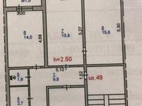 4-комнатная квартира, 87.9 м², 5/5 этаж
