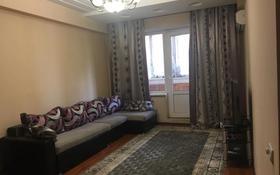 2-комнатная квартира, 75 м², 4/9 этаж помесячно, Розыбакиева 250Б за 180 000 〒 в Алматы, Бостандыкский р-н
