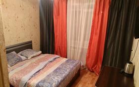 1-комнатная квартира, 19 м², 4/5 этаж по часам, Лермонтова 92 — Короленко за 500 〒 в Павлодаре
