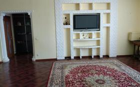 4-комнатная квартира, 126 м², 7/9 этаж, Сыганак за 58 млн 〒 в Нур-Султане (Астана), Есиль р-н