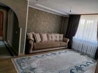 5-комнатный дом, 110 м², улица Кайынды 24 за 32 млн 〒 в Усть-Каменогорске