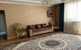 5-комнатная квартира, 146.2 м², 9/9 этаж помесячно, мкр Самал-2, Мкр Самал-2 52 за 350 000 〒 в Алматы, Медеуский р-н