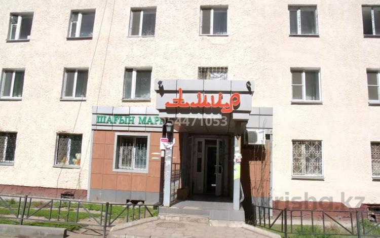 Магазин площадью 70 м², Куйше Дина 46/2 — Кудайбердыулы за 32.5 млн 〒 в Нур-Султане (Астане), Алматы р-н