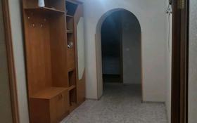 4-комнатная квартира, 84 м², 1/5 этаж, проспект Нурсултана Назарбаева 87 за 22.5 млн 〒 в Усть-Каменогорске