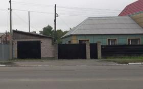 3-комнатный дом, 69 м², 7 сот., Дзержинского 48 — Тауелсиздик за 17.5 млн 〒 в Костанайской обл.