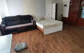 1-комнатная квартира, 34 м², 1/5 этаж, Челюскина 17/2 за 7.4 млн 〒 в Усть-Каменогорске