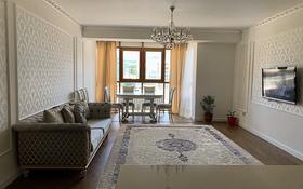 5-комнатная квартира, 153 м², 8/13 этаж, Сейфуллина 580 1 — Аль-Фараби за 130 млн 〒 в Алматы, Бостандыкский р-н