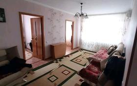 3-комнатная квартира, 47.5 м², 3/5 этаж, проспект Алашахана 35 за 10 млн 〒 в Жезказгане