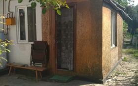 2-комнатный дом, 30 м², 2 сот., Н.Ровенского 14 — Сейфуллина за 10 млн 〒 в Алматы, Турксибский р-н