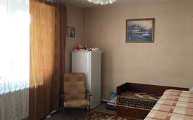 5-комнатный дом, 208.7 м², 0.086 сот., улица Олимпийская — Арман за 25 млн 〒 в Мичуринском