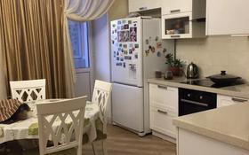 3-комнатная квартира, 95.8 м², 4/12 этаж, Кордай 2 за 34.5 млн 〒 в Нур-Султане (Астана)
