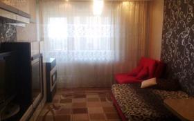 1-комнатная квартира, 30 м², 9/16 этаж по часам, Торайгырова 3/1 — Сейфуллина за 1 000 〒 в Нур-Султане (Астана)