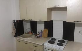 2-комнатная квартира, 39.1 м², 19/19 этаж, Богенбай батыра 54 за 14.5 млн 〒 в Нур-Султане (Астана), р-н Байконур