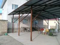 5-комнатный дом, 200 м², 10 сот., улица Сеихун 2 за 59 млн 〒 в