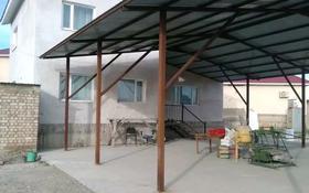 5-комнатный дом, 200 м², 10 сот., улица Сеихун 2 за 55 млн 〒 в