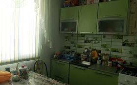 1-комнатная квартира, 32 м², 9/9 этаж, 4-й микрорайон 10 за 8.5 млн 〒 в Аксае
