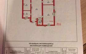 7-комнатный дом, 727.6 м², 10 сот., мкр Кунгей 89 за 23 млн 〒 в Караганде, Казыбек би р-н