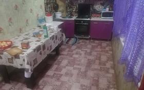 4-комнатный дом, 100 м², 16.5 сот., Парниковая 1 — Алматинская за 11.5 млн 〒 в