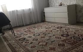 1-комнатная квартира, 36 м², 4/5 этаж, 4 микрорайон 174 за 3.5 млн 〒 в Аксае