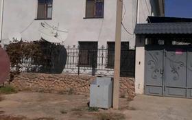 6-комнатный дом помесячно, 360 м², 8 сот., Мкр Наурыз 11 — Байтурсынова за 250 000 〒 в Шымкенте, Аль-Фарабийский р-н