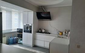 5-комнатная квартира, 177 м², 5/5 этаж, улица Аубая Байгазиева 35 за 26 млн 〒 в Каскелене