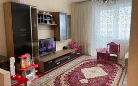 3-комнатная квартира, 64 м², 4/9 этаж помесячно, Иртышская 17-К за 90 000 〒 в Семее