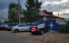 3-комнатный дом, 201 м², 12 сот., Токина 14 за 24 млн 〒 в Павлодаре