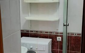 3-комнатная квартира, 81 м², 4/9 этаж помесячно, Бараева 25 за 150 000 〒 в Нур-Султане (Астана), р-н Байконур