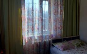 Действующий хостел за 24 млн 〒 в Талгаре