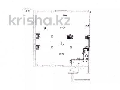 Офис площадью 162.2 м², ул. А-98 4 за 3 500 〒 в Нур-Султане (Астана), Алматы р-н — фото 7