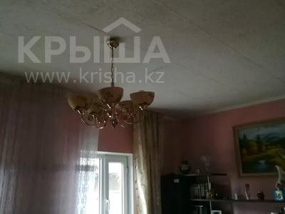 2-комнатный дом, 39.6 м², 4.6 сот., РВ-90 за 11.2 млн 〒 в Алматы — фото 13