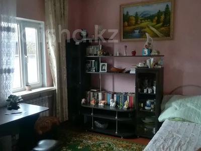 2-комнатный дом, 39.6 м², 4.6 сот., РВ-90 за 11.2 млн 〒 в Алматы — фото 14