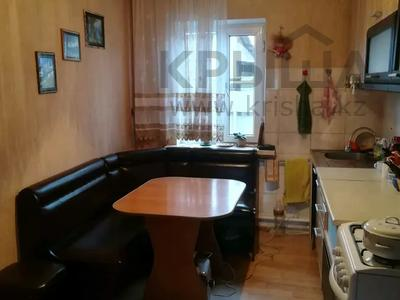 2-комнатный дом, 39.6 м², 4.6 сот., РВ-90 за 11.2 млн 〒 в Алматы — фото 9