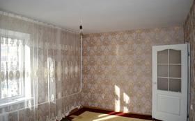 3-комнатная квартира, 82 м², 7/9 этаж, Жана орда за 20 млн 〒 в Уральске