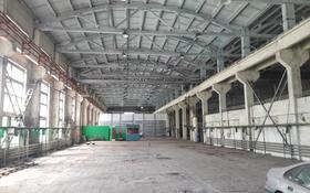 Завод 4.8 га, Абая за 5 млрд 〒 в Нур-Султане (Астана), Алматы р-н