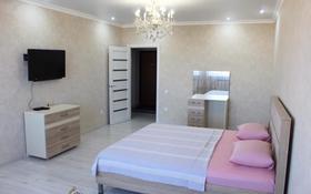 1-комнатная квартира, 53.4 м², 5/5 этаж посуточно, Тауелсиздик 12/2 за 11 000 〒 в Актобе, Новый город