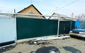 2-комнатный дом, 41 м², 4 сот., Абиша Кекилбайулы 81 за 22 млн 〒 в Алматы, Бостандыкский р-н