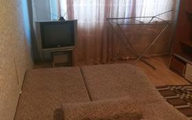 1-комнатная квартира, 30 м², 1/5 этаж помесячно, Гете 1 за 60 000 〒 в Нур-Султане (Астана), Сарыарка р-н