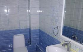 3-комнатный дом, 105 м², 1 сот., Яблоневая 4 за 20 млн 〒 в Уральске