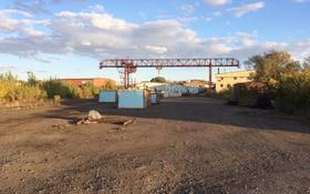 Завод 5.5 га, Моторная за 1.5 млрд 〒 в Караганде, Казыбек би р-н