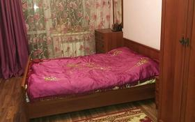 3-комнатная квартира, 90 м², 4/6 этаж, Ул.Наримановская, Жана-Кала 64 за 27.5 млн 〒 в Костанае
