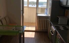 1-комнатная квартира, 46 м², 5/9 этаж помесячно, Майры 3 за 70 000 〒 в Павлодаре