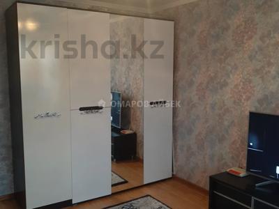 3-комнатная квартира, 83 м², 3/5 этаж, Гагарина — Левитана за 38.5 млн 〒 в Алматы, Бостандыкский р-н — фото 5