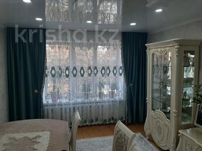 3-комнатная квартира, 83 м², 3/5 этаж, Гагарина — Левитана за 38.5 млн 〒 в Алматы, Бостандыкский р-н