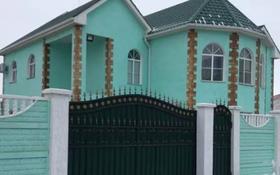 7-комнатный дом, 250 м², 9 сот., Садовод 34 — Нурлы жол за 50 млн 〒 в Атырау