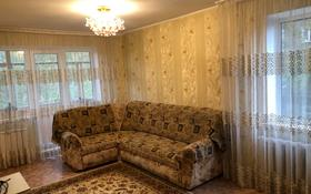 2-комнатная квартира, 43 м², 4/5 этаж, проспект Металлургов за 7.3 млн 〒 в Темиртау
