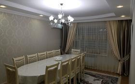 4-комнатная квартира, 123.2 м², 1/6 этаж, 28-й мкр, 28 мкр 48 за 35 млн 〒 в Актау, 28-й мкр