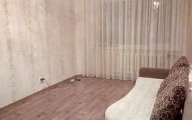 3-комнатная квартира, 62 м², 2/5 этаж, Волынова 3 за 14.5 млн 〒 в Костанае