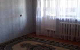 2-комнатная квартира, 52 м², 5/5 этаж, Абая за 10.5 млн 〒 в Таразе